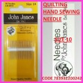 JOHN JAMES QUILTING HAND SEWING NEEDLE SIZE 10
