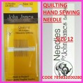 JOHN JAMES QUILTING HAND SEWING NEEDLE SIZE 12